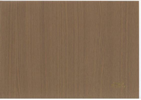 Trần nhựa giả gỗ mã vân VG026