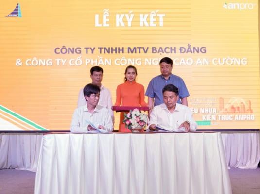 Showroom AnPro Phan Thiet 535x400 - KHAI TRƯƠNG SHOWROOM TRẢI NGHIỆM ANPRO CỰC LỚN TẠI PHAN THIẾT